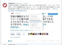 TwitterJP  TwitterJP さんはTwitterを使っています