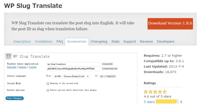 WordPress › WP Slug Translate « WordPress Plugins